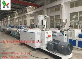 PPR管材生产线,塑料管材设备,纳米抗菌pe冷热水管生产线