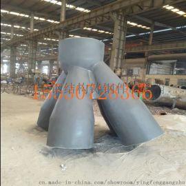大型铸钢厂、铸钢节点、铸钢件