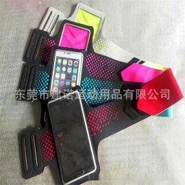 跑步运动手机臂带  防水防震手机套