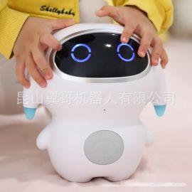 巴巴騰智慧早教機器人 中英語幼兒益智玩具學習故事機 互動早教機