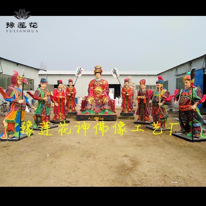 三仙姑神像、送子奶奶神像、泰山圣母奶奶、