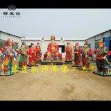 三仙姑神像、送子奶奶神像、泰山聖母奶奶、