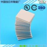 TO-3P陶瓷片1*20*25 氧化鋁陶瓷片 氮化鋁陶瓷片 氧化鋯陶瓷片
