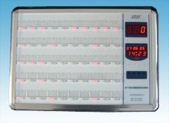 养老院呼叫系统(JSY2200)