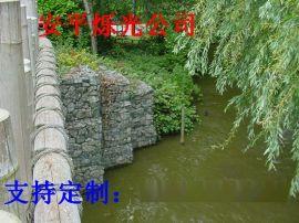 景观石笼网 生态绿化石笼网厂家 防洪铁丝笼