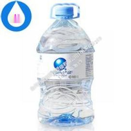 4.5升PET水桶瓶坯 瓶子