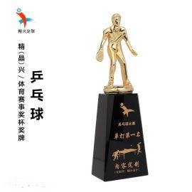 运动会比赛系列合金水晶奖杯 厂家刻字订制