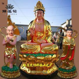 慈航道人神像 观音佛像 慈航普度天尊寺庙传统工艺
