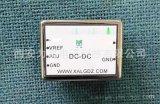 厂家批量直供Dc-Dc 稳压模块电源HVW24P-2000NR3 0~2KV输出