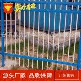 铁艺栅栏 方管组装护栏 小区道路锌钢护栏网 安装方便