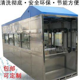 全自动超声波清洗机生产线济宁鑫欣自动化程度高