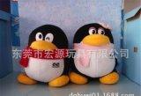 東莞玩具開發定做創新設計25CMQQ企鵝公仔 來圖定製情侶企鵝