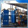 垃圾发电设备海琦生活固废垃圾用能节能设备气化设备