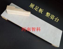 展足板   批发 昆虫标本展足板