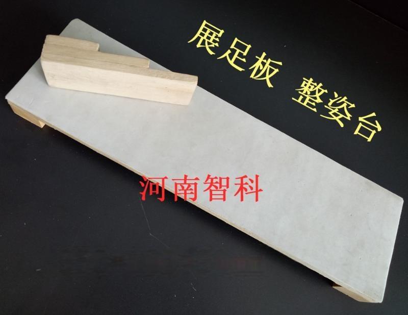 展足板   批發 昆蟲標本展足板