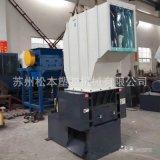 厂家生产直销PVC塑料板材强力高效破碎机粉碎机