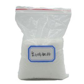 供应污水除磷脱氮用阴离子聚丙烯酰胺生产 絮凝剂免费提供样品