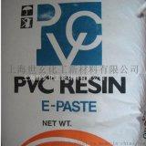 氯醋糊树脂合成革粘接低VOC 进口