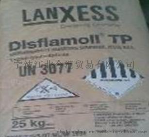 供应朗盛无卤环保TP阻燃剂