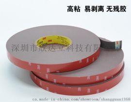 3M 4229P 泡棉胶带 亚克力双面胶带