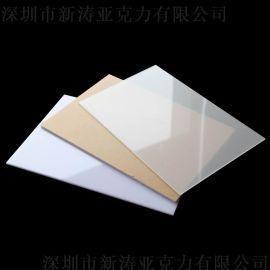 新涛绿色蓝色红色亚克力板材 pmma板生产厂家定制磨砂亚克力扩散板