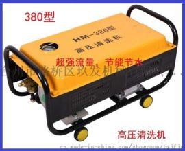 电动自吸高压家用清洗机洗车机洗车泵220V便携式