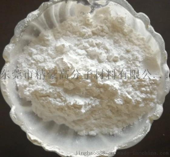 PE抗菌剂  银系抗菌剂  防霉剂