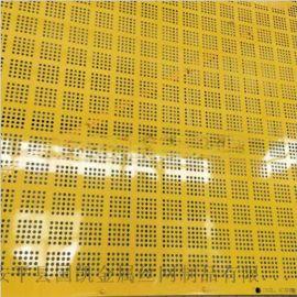 工地外架防护网 焊接防护圆孔网