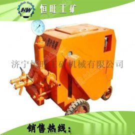 济宁恒旺SUB-8B砂浆泵