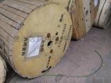 亨通GYTA6B1.3通信光纜