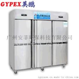 英鹏大型立式不锈钢冷藏防爆冰箱1300L