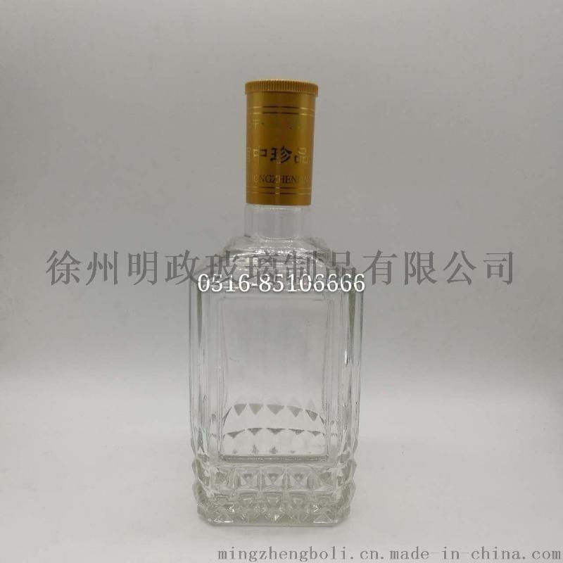 醬菜玻璃瓶,高檔玻璃酒瓶,玻璃油瓶,大口玻璃瓶
