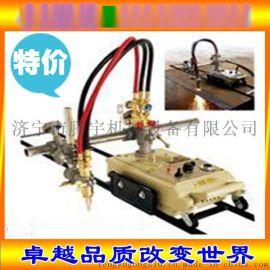 CG1-30半自动火焰切割机 气割机价格 钢板切割机 火焰切割机
