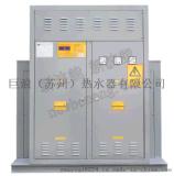 36-2880KW电蒸汽锅炉厂家直供,商用锅炉