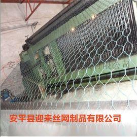 镀锌石笼网,格宾石笼网,密目石笼网