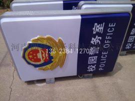 河南朗泽60+90厘米亚克力校园jing务室灯箱
