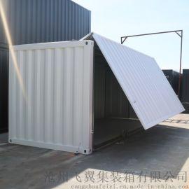 厂家按需定做全新20尺展翼集装箱