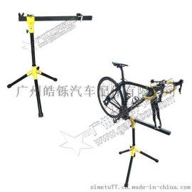 自行车修理台 单车修理架 站立式自行车修理架 bike stand
