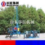 升級版30型山地勘探鑽機螺桿空壓機打孔物探機器設備