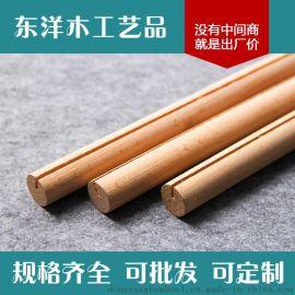東洋木工藝 實木木棒 開槽型木棒 廠家直銷