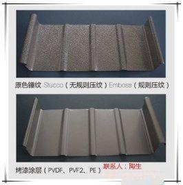 赣州铝镁锰板_赣州常用铝镁锰屋面板YX65-430板型厂家供应  价格