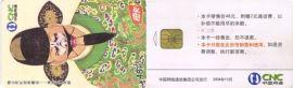 PVC卡,接触式和非接触式IC卡制作正东科技