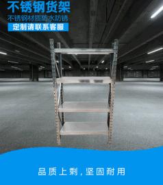 食品厂用304不锈钢货架,实验室专用不锈钢承放架