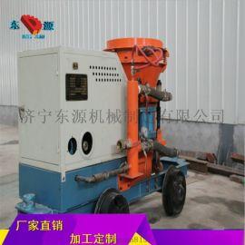 济宁东源机械混凝土喷射机 喷浆机