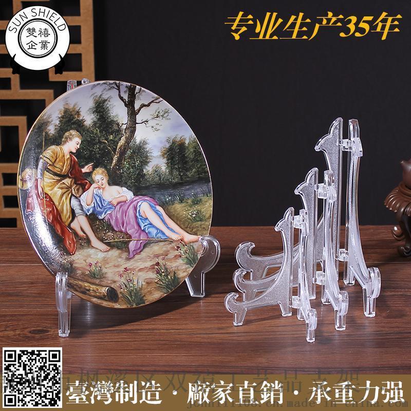5寸加厚透明盤架展示架工藝品紀念盤時鐘掛鐘陶瓷盤食具禮品禮盒相框