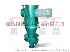 分级机 气流分级机 卧式单转子气流分级机