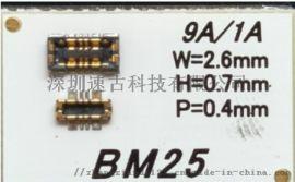 BM25-4P/2-V广濑连接器HRS