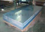四川重庆铝板卷圆片生产厂家招商局铝业