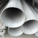不锈钢304工业流体管工艺,水处理,   不锈钢管
