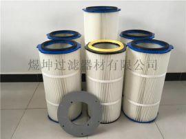 煜坤公司**聚酯纤维无纺布粉末滤芯 涂装粉末回收滤芯 除尘滤筒